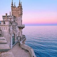 Обзорные экскурсии по Ялте и по Крыму