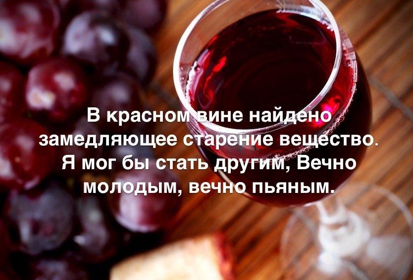 вина крыма